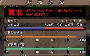2006_03_16_23_58_20