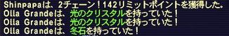 2006_10_11_23_34_42