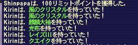 2007_01_30_00_18_41