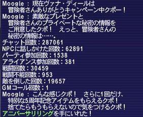 2007_05_13_15_52_24