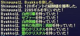 2007_05_22_00_23_04